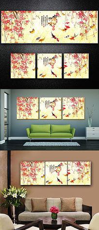 家和花朵室内三联无框画