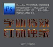 12款 金色立体POP字体样式下载