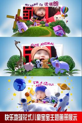 快乐动物主题宝宝画册展示视频