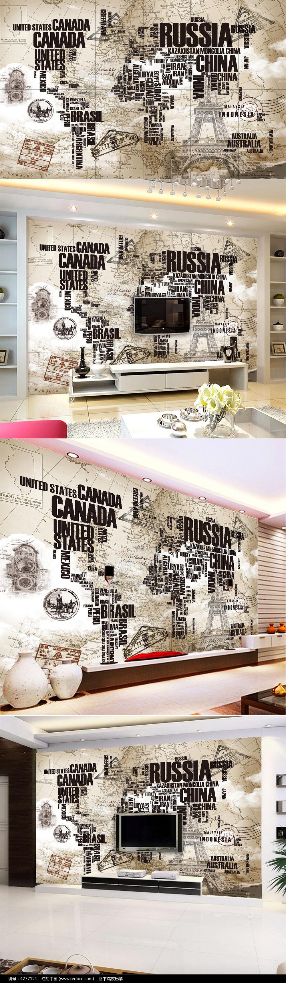 欧式背景墙   创意背景墙 复古背景墙  世界地图背景墙    欧式壁纸