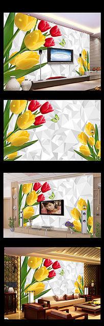 郁金香花朵3D电视背景墙