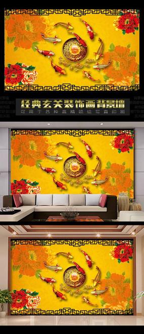 中国古典九鱼富贵书房背景墙
