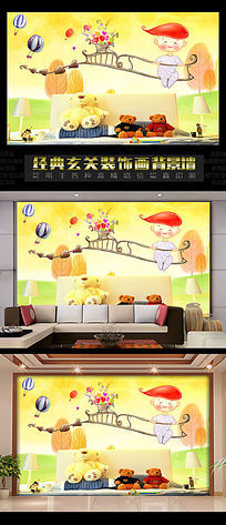 3D立体儿童荡秋千电视背景墙