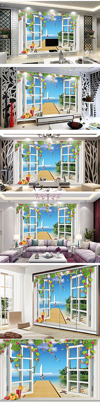 3D立体蔷薇地中海窗外风景电视背景墙