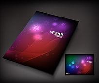 大气彩色光感画册封面 PSD