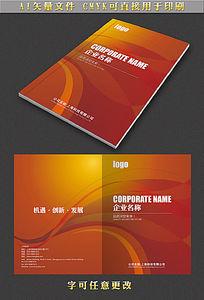 红色渐变企业画册封面设计