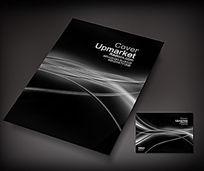 灰色弧线工业画册封面设计