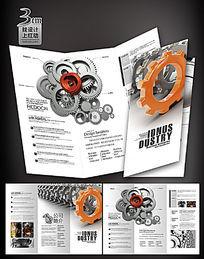 机械三折页设计