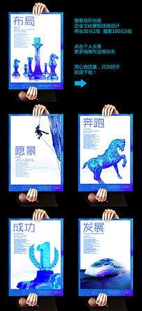 蓝色创意整套企业文化展板设计