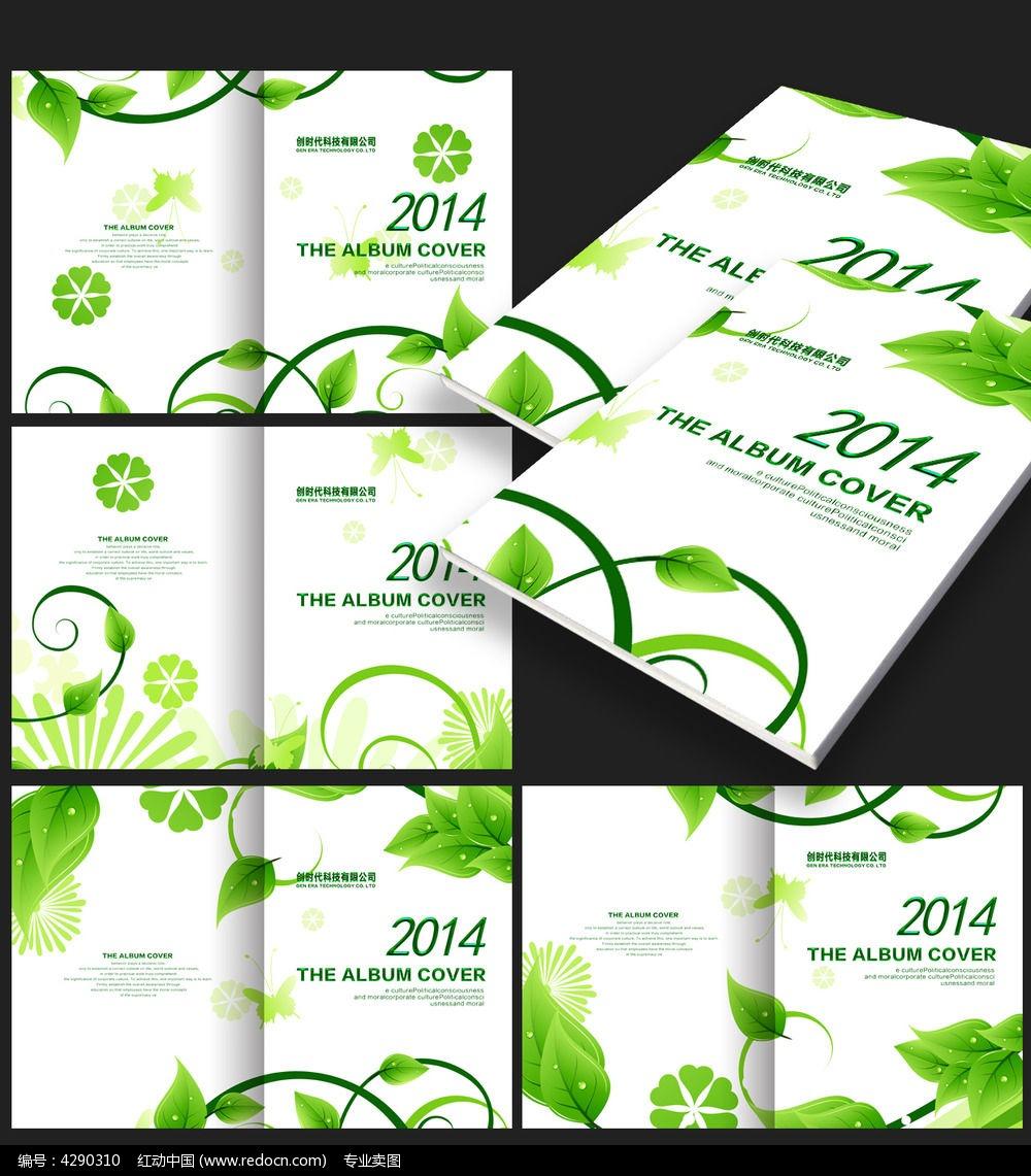 绿色艺术封面设计图片图片