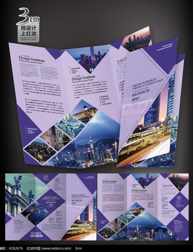 旅游三折页模板psd素材下载_折页设计图片_编号_红动