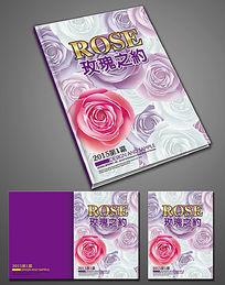 玫瑰花时尚婚庆画册封面