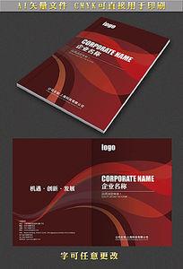 深红色政府画册封面设计