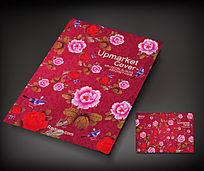 时尚花朵艺术封面设计