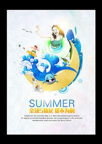 手绘风格夏日活动海报设计