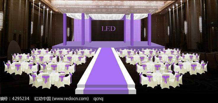 紫色欧式婚礼,舞台设计
