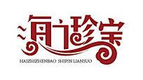 a字变形设计免费下载_英文字体_ttf安装字体_红动中国图片