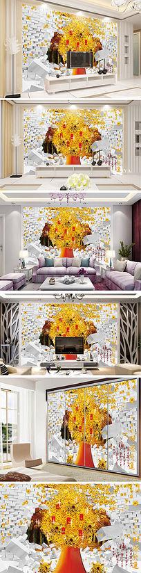 3D立体壁画发财树电视背景墙