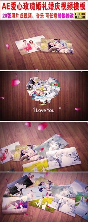 AE婚礼片头视频模板