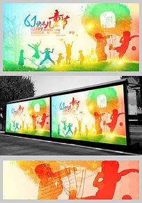 炫彩61儿童节活动海报设计