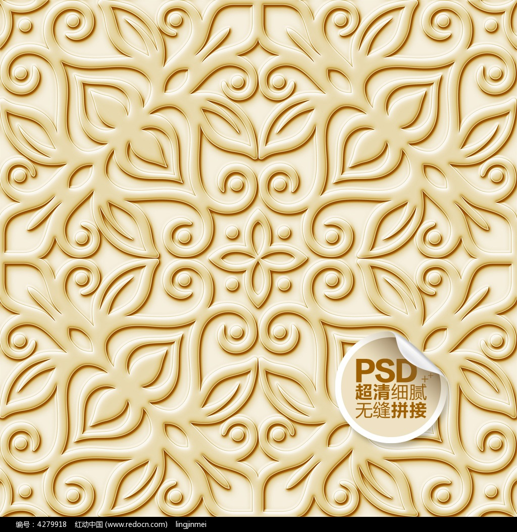 浮雕欧式金色吊顶设计