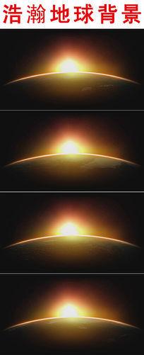 浩瀚地球背景视频