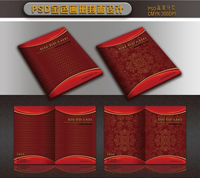 红色画册封面模板