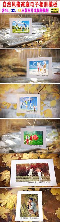 户外自然婚礼婚庆视频模板