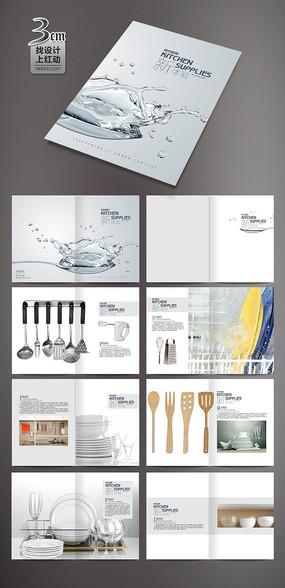 简约厨具画册设计 PSD