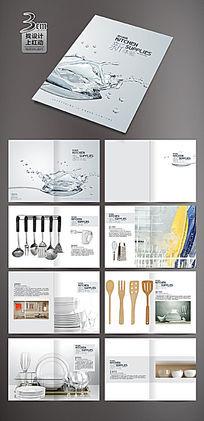 简约厨具画册设计