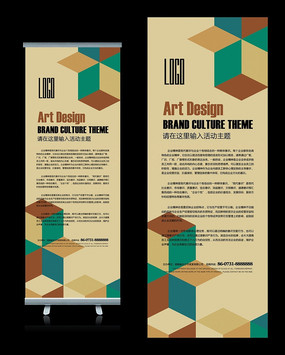 建筑地产企业X展架背景设计