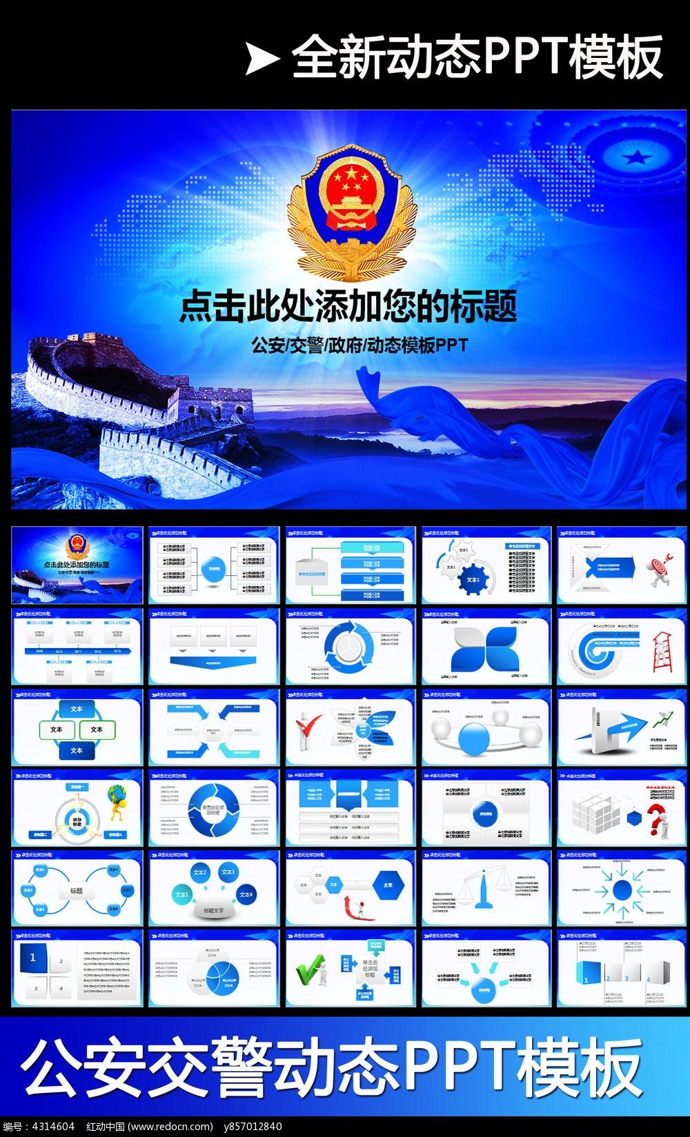 网络房源模板图片