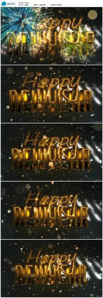 金属字新年快乐视频