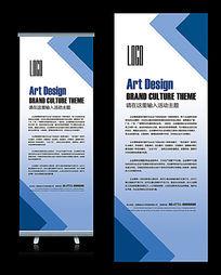 蓝色企业招聘展架背景设计