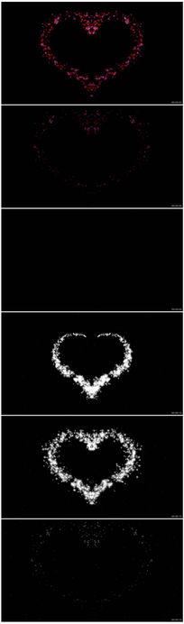 粒子爱心高清视频素材带透明通道 mov