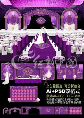 欧式紫色主题婚礼背景设计