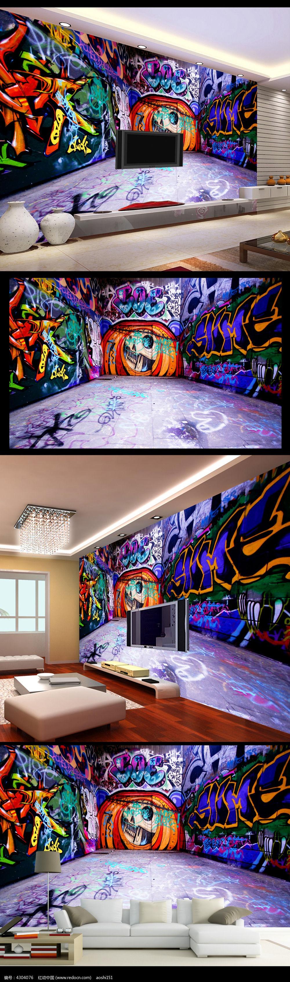 欧式风格电视背景墙涂鸦