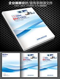 线条简约企业画册封面设计