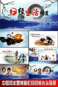 中国风频道栏目包装导视片头视频