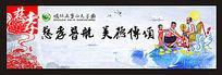 2015清明节踏青海报设计