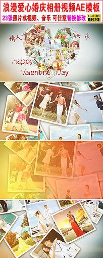 AE唯美婚礼片头视频模板