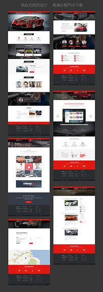 扁平化风格汽车网站网页设计 PSD