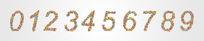 彩球0-9数字字体