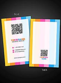 彩色印刷公司名片设计