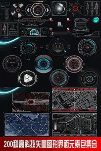 高科技矢量图形界面元素包视频素材集合