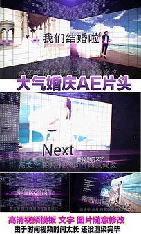 华丽3维立体空间婚庆ae片头视频
