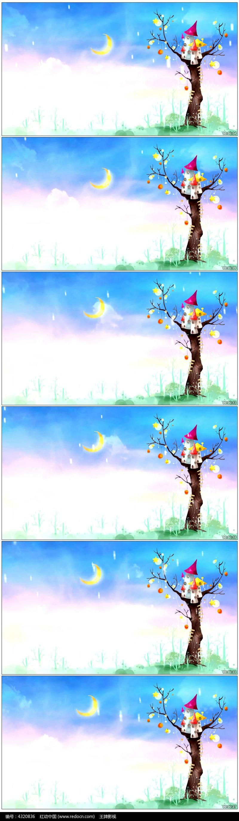 卡通儿童背景视频素材
