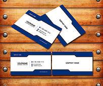 蓝白科技公司名片设计