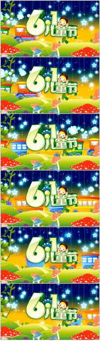 六一儿童节视频片头素材