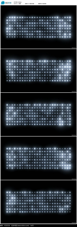 闪烁灯光led大屏幕绚丽视频背景